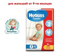 Подгузники Huggies Classic 5 (11-25кг), 42шт.