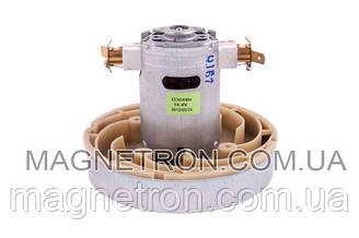 Двигатель для аккумуляторных пылесосов Zelmer 14.4V VC1200.036 756541