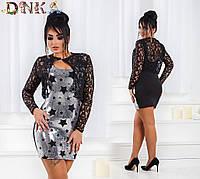 Платье из пайетки на дайвинге+болеро