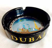 Пепельница Дубай 11см