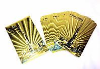 Золотые карты 001