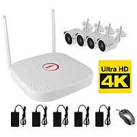 WiFi комплект беспроводного видеонаблюдения на 4 камеры 4 Мп на 400 метров LONGSE WIFI9804PG1S400