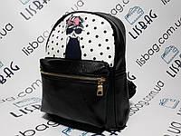 Маленький женский рюкзак портфель черный из искусственной кожи с принтом девочки