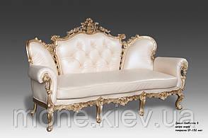 """Кожанное кресло в стиле барокко """"Изабелла"""" , фото 2"""
