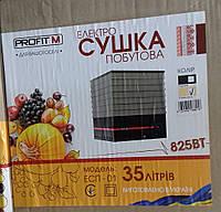 Сушилка для фруктов и овощей Profit ЕСП-01