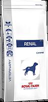 Royal Canin Renal 2 кг - диета для собак при хронической почечной недостаточности
