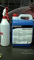 Kenotek Glass Cleaner,5л-профессиональное средство для очистики стёкол+распылитель Ероса в подарок!