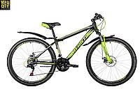 "Велосипед Avanti SPRINTER 26"" 2018 для подростков"