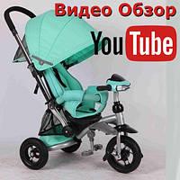 Трехколесный велосипед Azimut Crosser - T 350 с фарой,  Азимут Кроссер