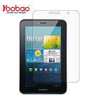 Защитная пленка для Samsung Galaxy Tab 2 7.0 P3100 - Yoobao screen protector (clear)