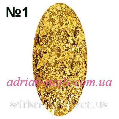 Платиновый гель лак №1 (Starry Golden) - 5грамм (баночка)