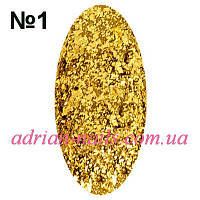 Платиновый гель лак №1 (Starry Golden) - 5грамм (баночка), фото 1