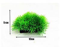 Искусственное растение для аквариума R32