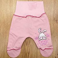 Ползунки MirAks SS-4882-01 Pink (Розовый/начес/накат)