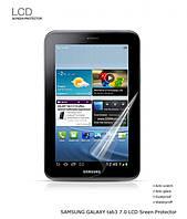 Защитная пленка для Samsung P3200 Galaxy Tab 3 7.0 - Yoobao screen protector (matte), матовая