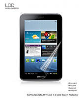 Защитная пленка для Samsung P3200 Galaxy Tab 3 7.0 - Yoobao screen protector (clear), глянцевая