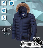 Теплая куртка на меховой подкладке