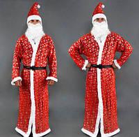 """Костюм """"Деда Мороза"""" С 22435 (48) цвет красный"""