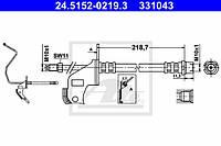Шланг тормозной задний правый с тормозной трубкой и кронштейном для барабанного тормозного механизма Ate