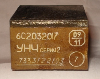 Усилитель УНЧ 6С2.032.017