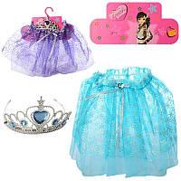 Набор аксессуаров, корона, юбка, 2 цвета,