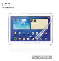 Защитная пленка для Samsung Galaxy Tab 3 10.1 P5200/P5210- Yoobao screen protector (matte), матовая