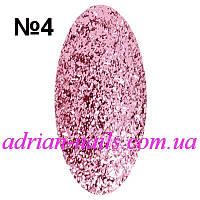 Платиновый гель лак №4 (Rose Pink) - 5грамм (баночка), фото 1