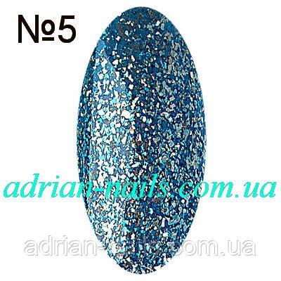 Платиновый гель лак №5 (Acid Blue) - 5грамм (баночка)