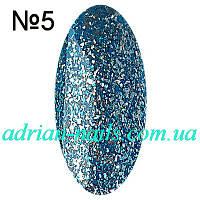 Платиновий гель лак №5 (Acid Blue) - 10мл, фото 1