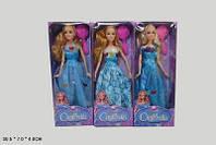 "Кукла ""Золушка "" 8655S-1"