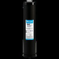 Сменный картридж для удаления хлора из воды Ecosoft ВВ 20