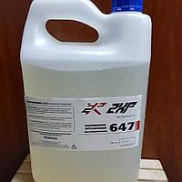 Растворитель 647 2XP 4л