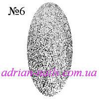Платиновый гель лак №6(Starry Silver) - 10мл, фото 1