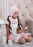 Стильный комплект для девочки (шапка/снуд) Nikola, фото 1