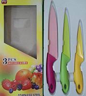Набор метало-керамических ножей кухонных 3шт Акция!