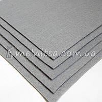 Фетр жесткий лист 30х20 см, 2 мм, серый (Китай)