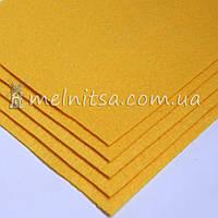 Фетр жесткий лист 25х25 см, 2 мм, желтый (Китай)