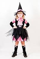 Карнавальный костюм Ведьма розовая