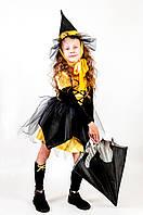 Карнавальный костюм Ведьма желтая