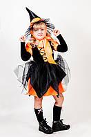 Карнавальный костюм Ведьма оранжевая
