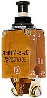 Автомат защиты сети АЗК1М-5-2С