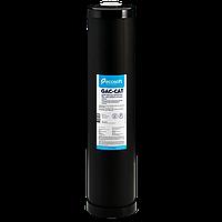 Сменный картридж для удаления сероводорода из воды ВВ 20
