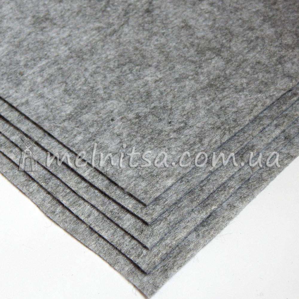 Фетр жесткий лист 25х25 см, 2 мм, серый меланж (Китай)