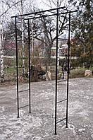 Пергола арка металлическая садовая декоративная для вьющих растений