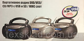 DVD плеєр з мікрофонним входом DVD-8128 (FM/USB/SD Card)
