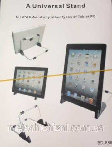 Оригинальная подставка для iPad, планшета и т.п. (Арт. 7667), фото 2
