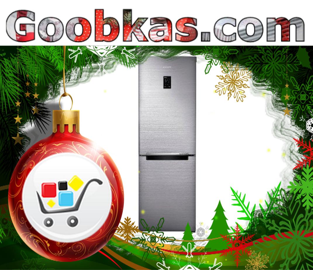 Холодильник SAMSUNG RB29FERNDSS A + NO FROST