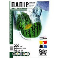 Бумага ColorWay A4 (ПГД220-50) (PGD220050A4)