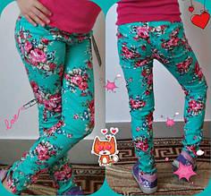 """Детские брюки """"УСКАЧИ"""" разные цвета рост 110-140 см"""
