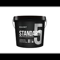 Краска стойкая к мытью Kolorit Standart 5